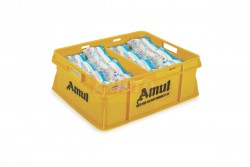 4737168 B (TUB POUCH CRATE WITH PARTITION )